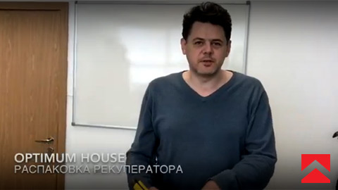 Распаковка рекуператора Mitsubishi Electric - Видео Optimum House